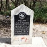 Monte Christo Historical Marker, Hidalgo County, Texas