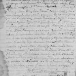 1795 Death Record of Jose Gaspar Garcia in Mier Tamaulipas Mexico